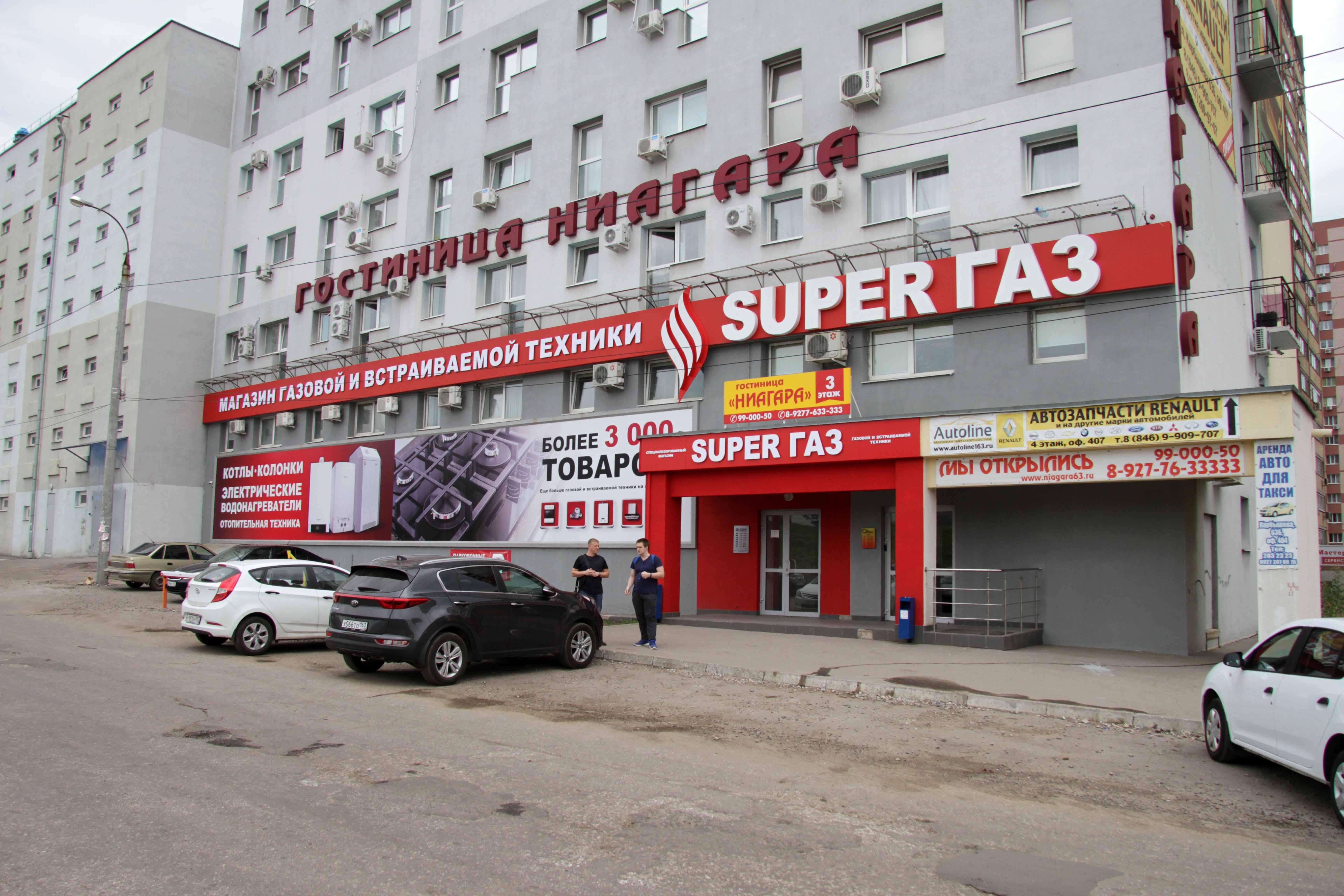 7b2ce697465 Магазины в городе Самара - SUPER ГАЗ - Официальный сайт. Сеть ...